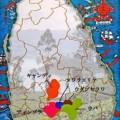 スリランカの紅茶産地と位置